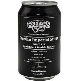 "Пиво ""Salden's"" Russian Imperial Stout Batch #13, in can, 0.33 л"